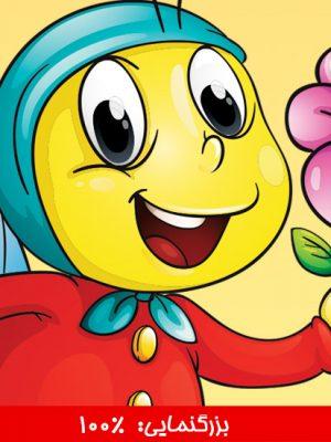 زوم 100 درصد تقویم کودک با جای عکس 99 لایه باز - طرح عسل