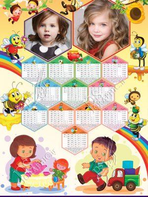تقویم دیواری کودک 99 لایه باز با جای عکس - طرح زنبور عسل