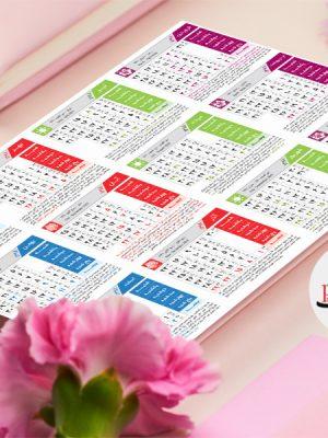 تقویم لایه باز 98 طرح پانیذ