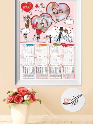 تقویم 98 لایه باز طرح رمانتیک عروس و داماد