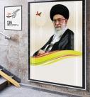 طرح رایگان لایه باز بنر رهبری مناسب شعار سال شماره ۴