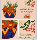 دانلود رایگان طرح لایه باز حدیث از امام هادی (ع) – ۰۴