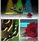 دانلود والپیپر لایه باز امام هادی (ع) – ۰۱