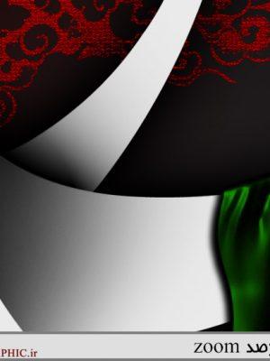 طرح بنر و پوستر لایه باز محرم امام حسین