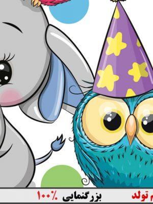 فون تقویم لایه باز جشن تولد - بزرگنمایی صد درصد
