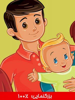 تقویم 99 دیواری لایه باز طرح خانواده