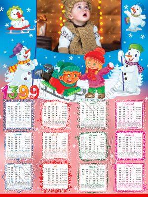 تقویم 99 با جای عکس کودک - تم زمستان آدم برفی