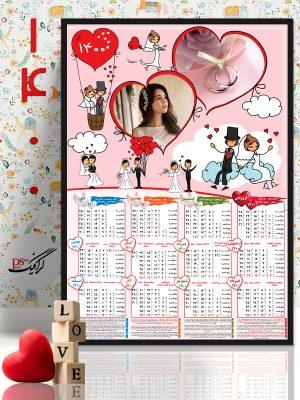 تقویم لایه باز 1400 دیواری عروس و داماد